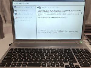 パソコン修理の前に読んで欲しい、悪徳業者に騙されないための経験談まとめ。
